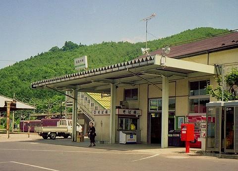 沼宮内駅舎'92.8
