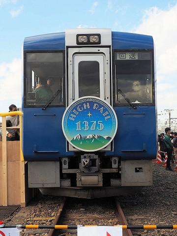 キハ110系@ふれあい鉄道フェスティバル'17.11.11-1