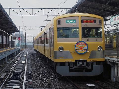 伊豆箱根鉄道1300系@三島'17.11.23