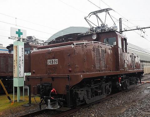 伊豆箱根鉄道ED32@いずはこねふれあいフェスタ'17.11.23