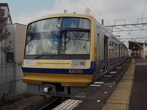 伊豆箱根鉄道7502@三島田町'17.11.23