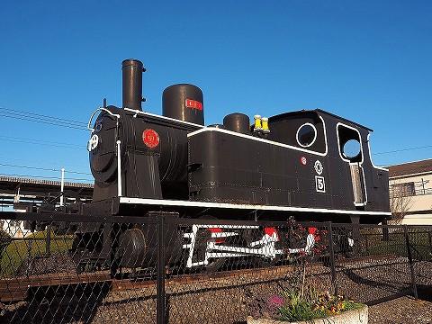 5号蒸気機関車@おもちゃのまち'17.12.10