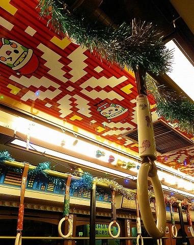 都電クリスマス号車内'17.12.15