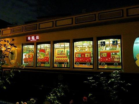 都電クリスマス号ラッピング'17.12.15
