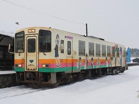 山形鉄道YR‐880形@西大塚'17.12.20
