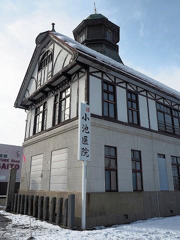 旧小池医院@長井'17.12.20