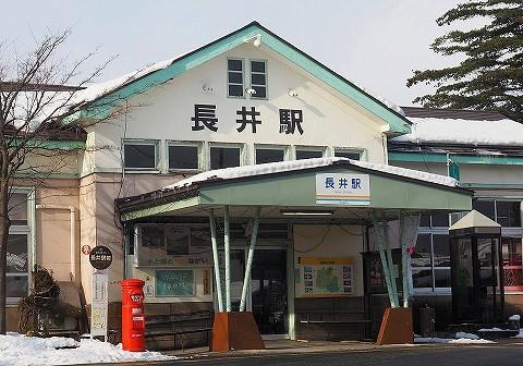 長井駅舎'17.12.20