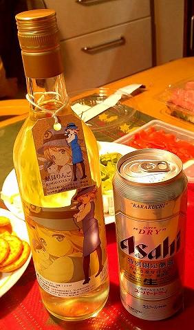 鮎貝りんごワイン
