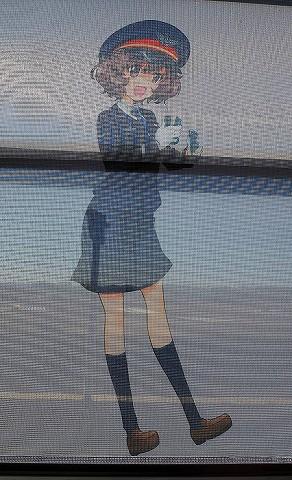 秋山優花里イラスト@鹿島臨海鉄道車内'18.1.4