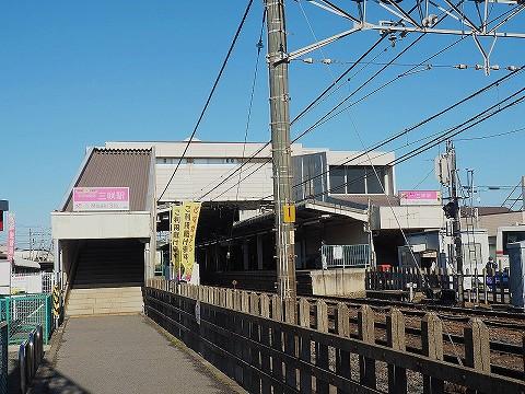 三咲駅舎'18.1.6