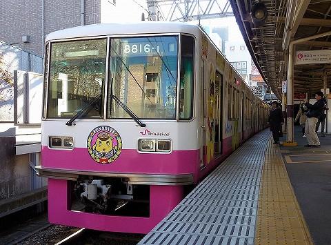 新京成8816‐1@松戸'18.1.6