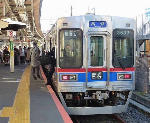 芝山鉄道3537@京成金町'18.1.6