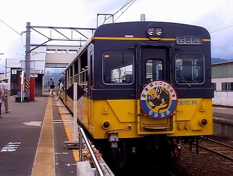 会津鉄道AT-301@会津田島'99.8