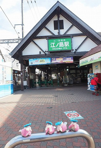 江ノ島駅舎'18.1.15