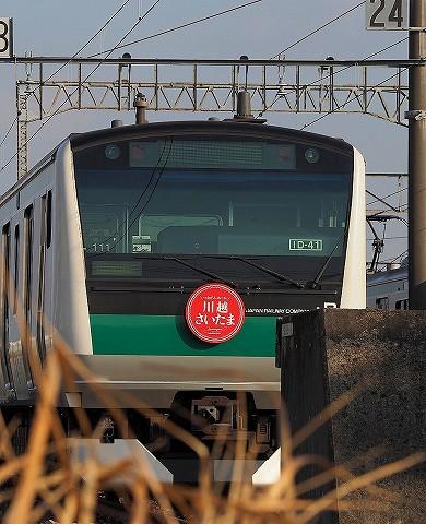 E233系@川越車両センター'18.1.20