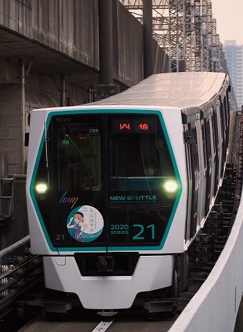 埼玉新都市交通2020系@鉄道博物館'18.2.10