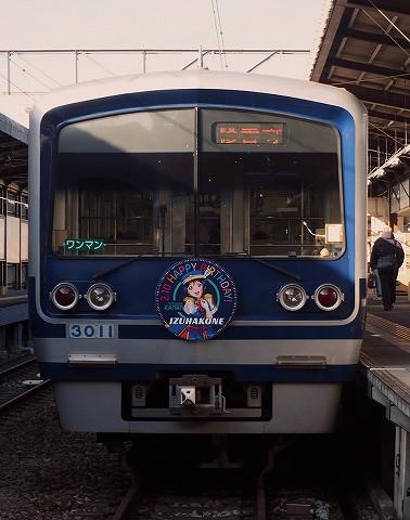 伊豆箱根鉄道3000系@三島'18.2.12