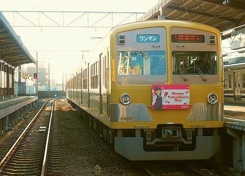 伊豆箱根鉄道1300系@三島'18.2.12