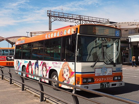 東海バス@沼津'18.3.2