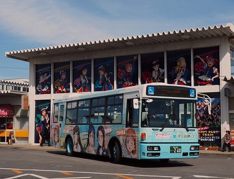 伊豆箱根バス@伊豆長岡'18.3.2