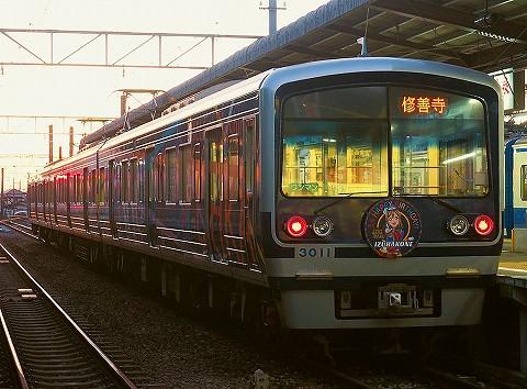 伊豆箱根鉄道3000系@三島'18.3.2