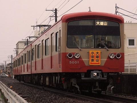 伊豆箱根鉄道5000系@塚原'18.3.21