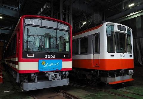 箱根登山鉄道1000形&2000形@入生田車庫'18.3.21