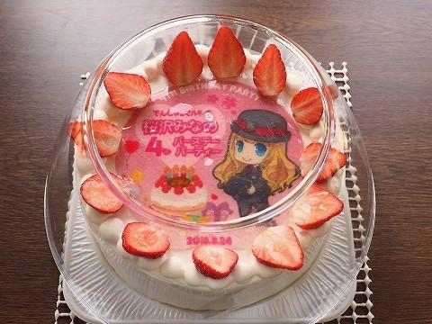 桜沢みなの4thバースデーケーキ'18.3.24