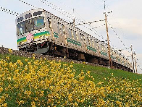 秩父鉄道7500系@熊谷'18.3.24