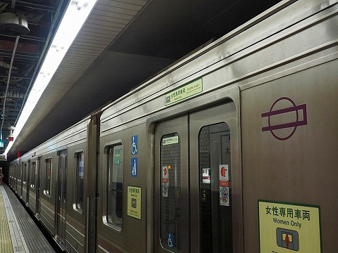 大阪市営地下鉄ロゴ'18.3.25