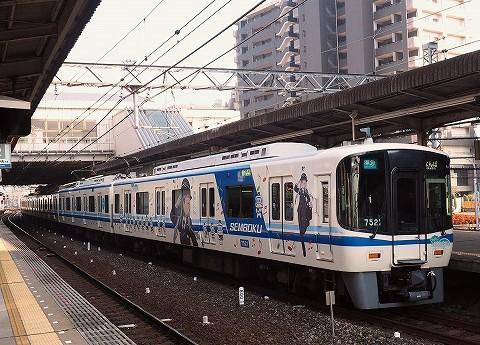 泉北高速鉄道7000系@中百舌鳥'18.3.25