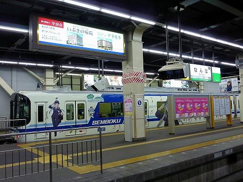 泉北高速鉄道7000系@難波'18.3.25