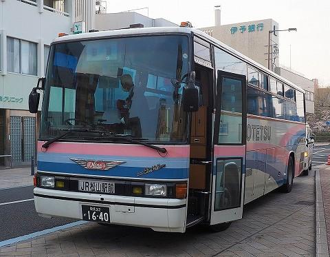 伊予鉄バス@道後温泉'18.3.26