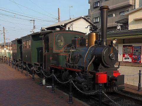 坊ちゃん列車@道後温泉'18.3.26