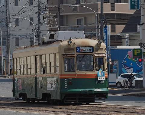広島電鉄1900形@御幸橋'18.3.26