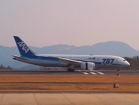 NHBoeing787‐8dreamliner@広島空港'18.3.26