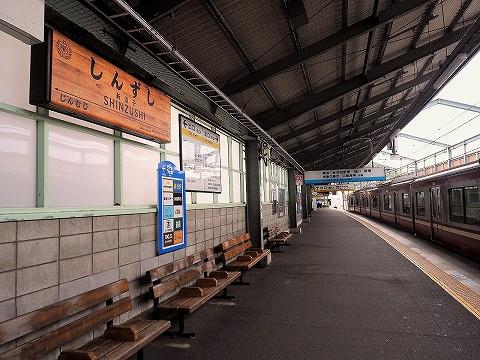 新逗子駅駅名板'18.4.7