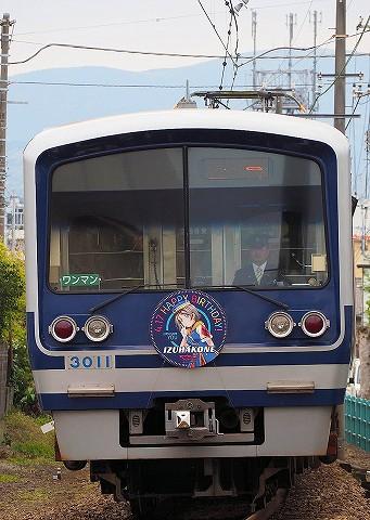 伊豆箱根鉄道3000系@三島広小路'18.4.14