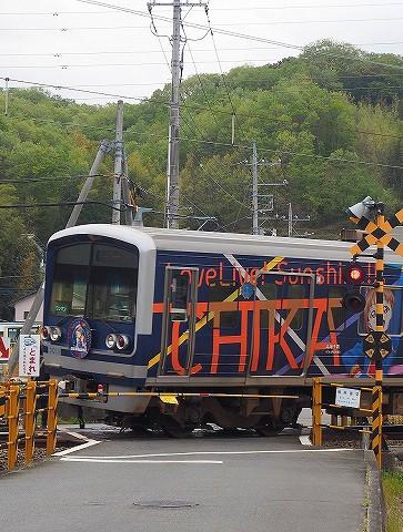 伊豆箱根鉄道3000系@牧之郷'18.4.14-2