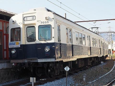 上田電鉄7200系@下之郷'18.4.21