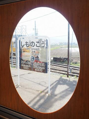 丸窓からの風景'18.4.21