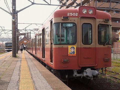 銚子電鉄2000形@銚子'18.5.3