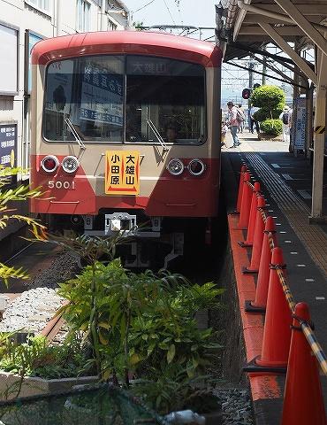 伊豆箱根鉄道5000系@大雄山'18.5.5