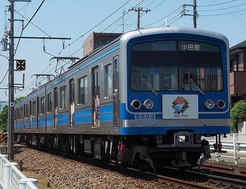 伊豆箱根鉄道5000系@相模沼田'18.5.5
