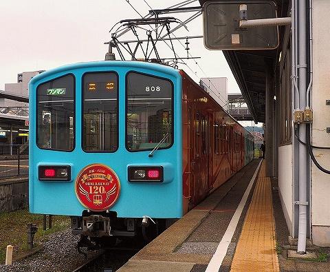 近江鉄道800系@彦根'18.5.13