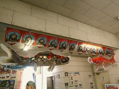 鯉のぼり@熊谷'18.5.19