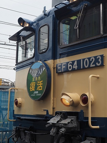 国鉄色復活HM@鉄道ふれあいフェア'18,5,26-1