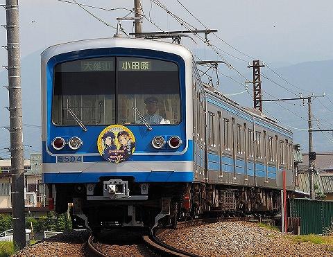 伊豆箱根鉄道5000系@塚原'18.5.27
