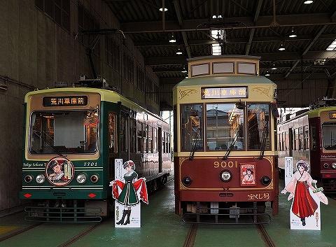 都電7700形&9000形@荒川電車営業所'18.6.10
