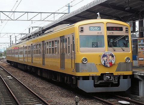 伊豆箱根鉄道1300系@三島'18.6.16